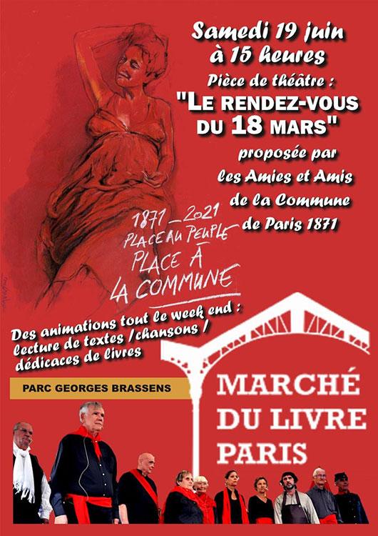 spectacle le rendez vous du 18 mars - marche du livre ancien paris